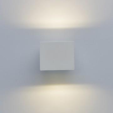Настенный светильник De Markt Меркурий 807023001, IP44, белый, прозрачный, металл, стекло