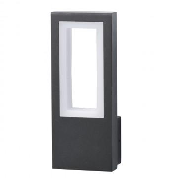 Настенный светильник De Markt Меркурий 807023101, IP44, серый, белый, металл, пластик