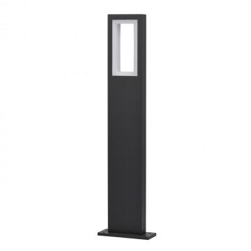 Садово-парковый светильник De Markt Меркурий 807043201, IP44, белый, серый, металл, пластик