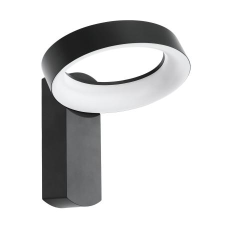 Настенный светодиодный светильник Eglo Pernate 97307, IP44, LED 11W 3000K 1250lm, серый, металл, пластик