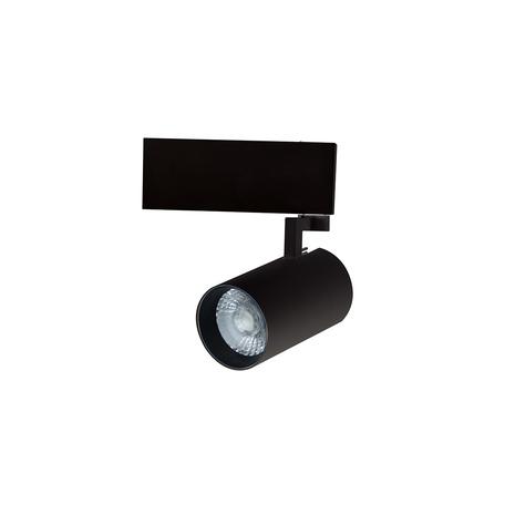 Светодиодный светильник для магнитной системы Donolux Alpha DL18790/01M Black 4000К