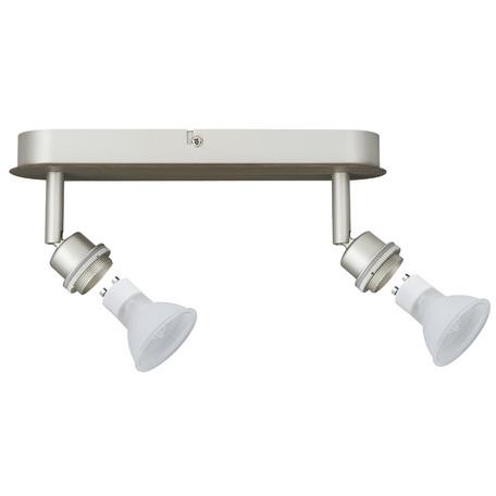 Основание потолочного светильника с регулировкой направления света Paulmann DecoSystems 60058, 2xGZ10x40W, металл