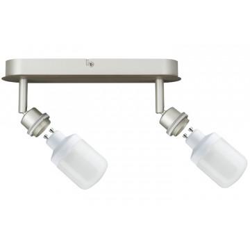 Основание потолочного светильника с регулировкой направления света Paulmann DecoSystems 60062, 2xGU10x9W, металл