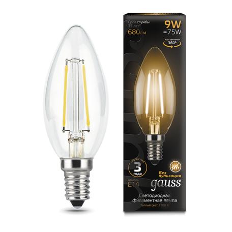 Филаментная светодиодная лампа Gauss 103801109 свеча E14 9W, 2700K (теплый) CRI>90 150-265V, гарантия 3 года