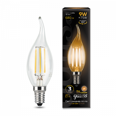 Филаментная светодиодная лампа Gauss 104801109 свеча на ветру E14 9W, 2700K (теплый) CRI>90 150-265V, гарантия 3 года