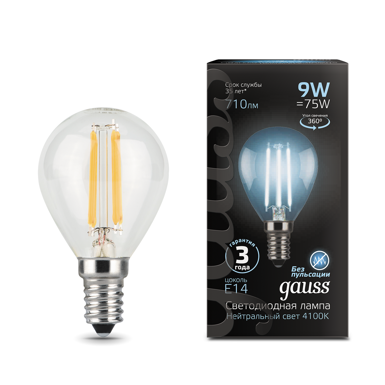 Филаментная светодиодная лампа Gauss 105801209 шар E14 9W, 4100K (холодный) CRI>90 150-265V, гарантия 3 года - фото 1
