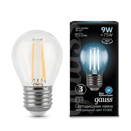 Филаментная светодиодная лампа Gauss 105802209 шар E27 9W, 4100K (холодный) CRI>90 150-265V, гарантия 3 года