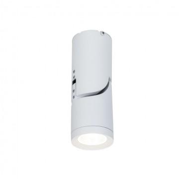 Потолочный светодиодный светильник с регулировкой направления света Maytoni Tube C019CW-01W, LED 10W 3000K 800lm CRI80, белый, металл