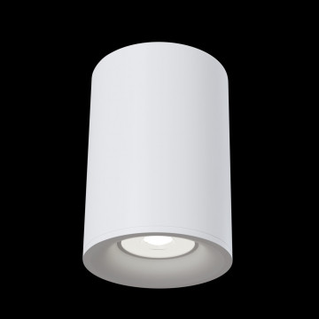 Потолочный светильник Maytoni Alfa C012CL-01W, 1xGU10x50W, белый, металл