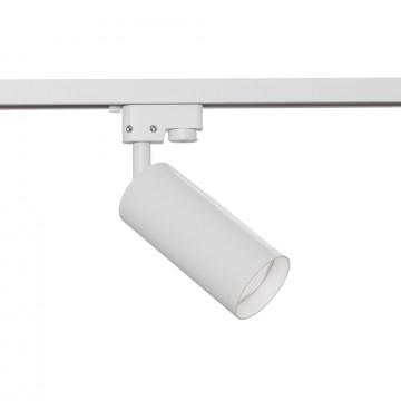Светильник для шинной системы Maytoni Track TR004-1-GU10-W, 1xGU10x50W, белый, металл