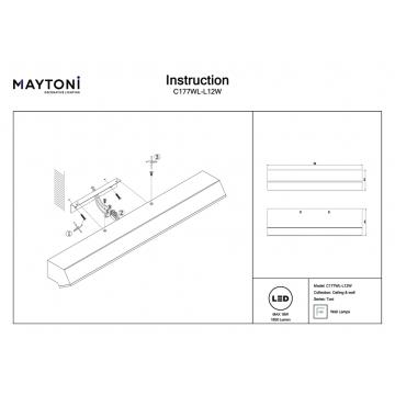 Настенный светильник Maytoni Toni C177WL-L12W, белый, металл, пластик