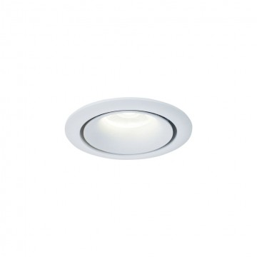 Встраиваемый светильник Maytoni Yin DL030-2-01W, 1xGU10x50W, белый, металл