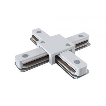 X-образный соединитель для шинопровода Maytoni Accessories for tracks TRA001CX-11W, белый, пластик