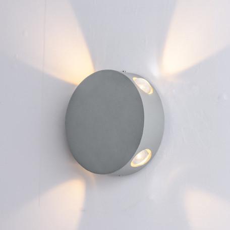 Настенный светодиодный светильник Arte Lamp Instyle Tamburello A1525AP-1GY, IP54, LED 4W 3000K 240lm CRI≥80, серый, металл