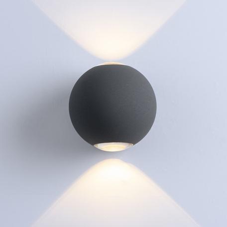 Настенный светодиодный светильник Arte Lamp Instyle Conrad A1544AL-2GY, IP54, LED 1W 3000K 160lm CRI≥80, серый, металл, пластик