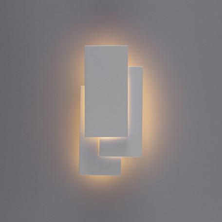Настенный светодиодный светильник Arte Lamp Instyle Trio A1718AP-1GY, LED 12W 3000K 720lm CRI≥80, серый, металл