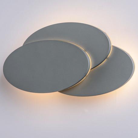 Настенный светодиодный светильник Arte Lamp Instyle Trio A1719AP-1GY, LED 12W 3000K 720lm CRI≥80, серый, металл