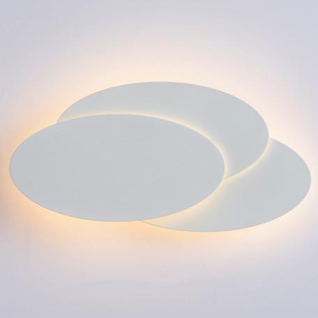 Настенный светодиодный светильник Arte Lamp Instyle Trio A1719AP-1WH, LED 12W 3000K 720lm CRI≥80, белый, металл