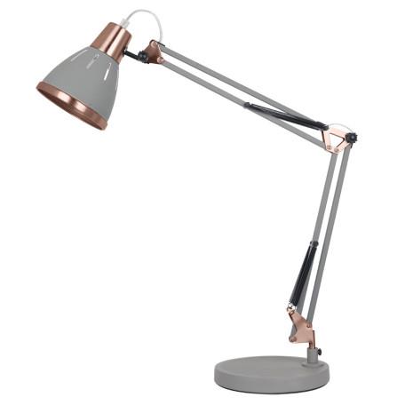 Настольная лампа Arte Lamp Pixar A2246LT-1GY, 1xE27x40W, серый, металл - миниатюра 1