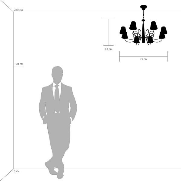 Подвесная люстра Lightstar Vortico 814297, 8xG9x40W + 1xG9x25W, черный, белый, металл, стекло - фото 2