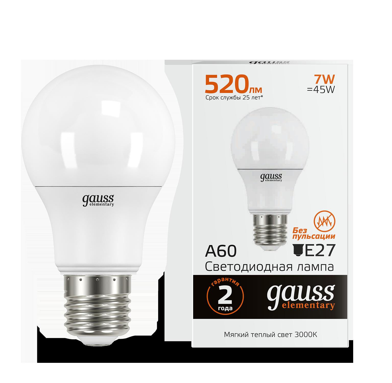 Светодиодная лампа Gauss Elementary 23217A груша E27 7W, 2700K (теплый) CRI>80 150-265V, гарантия 2 года - фото 1