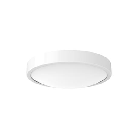 Потолочный светильник Gauss Фрисби с декоративным съемным кольцом 941420112 2700K (теплый)