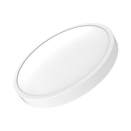 Потолочный светильник Gauss Фрисби с декоративным съемным кольцом 941420118 2700K (теплый)