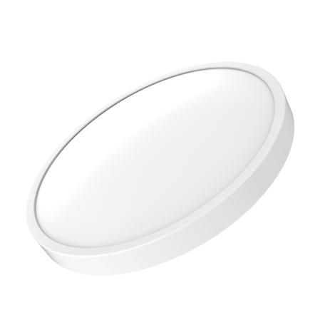 Потолочный светодиодный светильник Gauss Фрисби с декоративным съемным кольцом 941420124, LED 24W 2700K 1650lm CRI>90, белый, металл со стеклом/пластиком