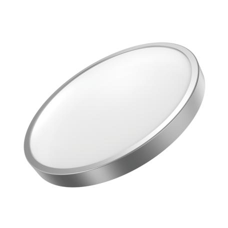 Потолочный светодиодный светильник Gauss Фрисби с декоративным съемным кольцом 941421124, LED 24W 2700K 1650lm CRI>90, серебро, металл со стеклом/пластиком