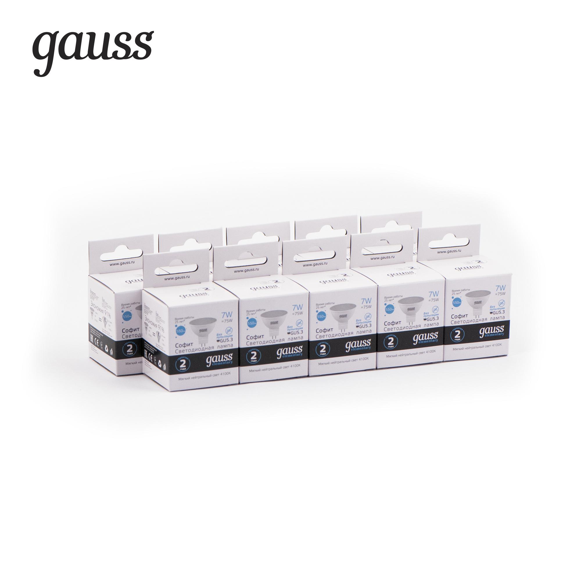 Светодиодная лампа Gauss Elementary 13527 MR16 GU5.3 7W, 4100K (холодный) CRI>80 150-265V, гарантия 2 года - фото 4