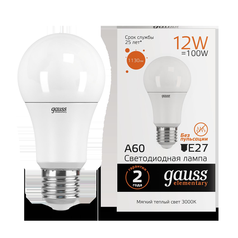 Светодиодная лампа Gauss Elementary 23212 груша E27 12W, 3000K (теплый) CRI>80 150-265V, гарантия 2 года - фото 1