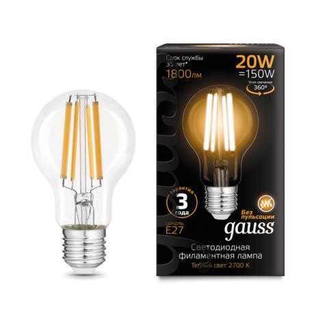 Филаментная светодиодная лампа Gauss 102902120