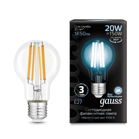 Филаментная светодиодная лампа Gauss 102902220