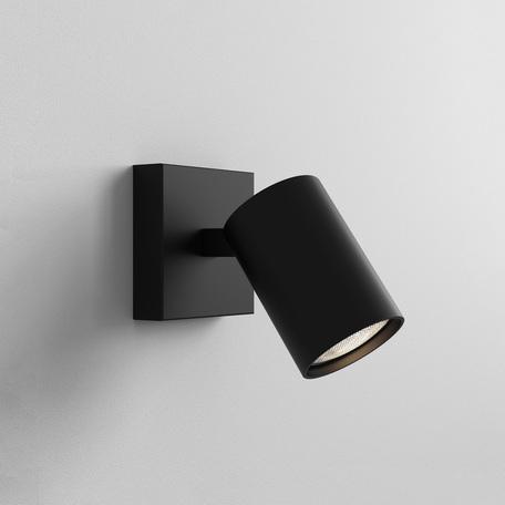 Настенный светильник с регулировкой направления света Astro Ascoli 1286078, 1xGU10x50W, черный, металл