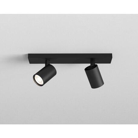 Потолочный светильник с регулировкой направления света Astro Ascoli 1286081, 2xGU10x50W, черный, металл