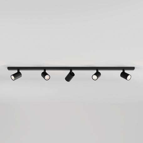Потолочный светильник с регулировкой направления света Astro Ascoli 1286085, 5xGU10x50W, черный, металл