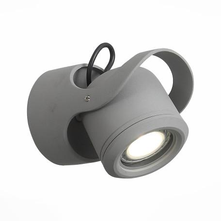 Настенный светильник с регулировкой направления света ST Luce Round SL093.701.01, IP54, 1xG5.3x7W, серый, металл