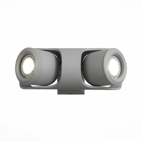 Настенный светильник с регулировкой направления света ST Luce Round SL093.701.02, IP54, 2xG5.3x7W, серый, металл, стекло