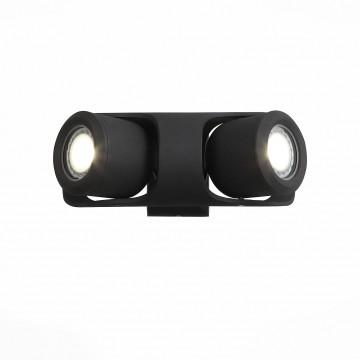 Потолочный светильник с регулировкой направления света ST Luce Round SL093.401.02, IP54, 2xG5.3x7W