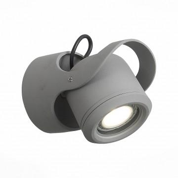Потолочный светильник с регулировкой направления света ST Luce Round SL093.701.01, IP54, 1xG5.3x7W
