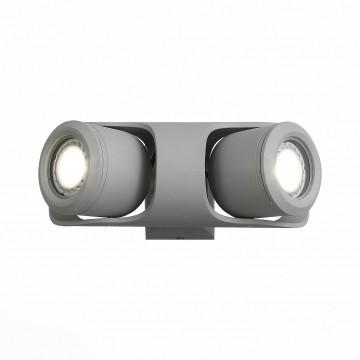 Потолочный светильник с регулировкой направления света ST Luce Round SL093.701.02, IP54, 2xG5.3x7W