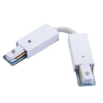 Гибкий соединитель для шинопровода Arte Lamp Instyle A150233, белый, металл, пластик