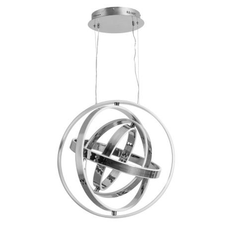 Подвесной светодиодный светильник Divinare Mirror 1612/02 SP-1, LED 230W 4000K 4100lm CRI≥80, хром, металл