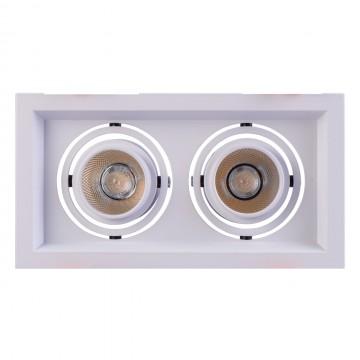Встраиваемый светодиодный светильник De Markt Круз 637016202, LED 14W 3000K (теплый) 630lm, белый, металл