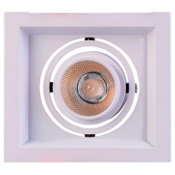 Встраиваемый светодиодный светильник De Markt Круз 637016101, LED 7W 3000K 315lm, белый, металл