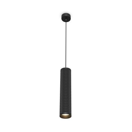 Подвесной светильник Maytoni Shelby P038PL-01B, 1xGU10x50W, черный, металл