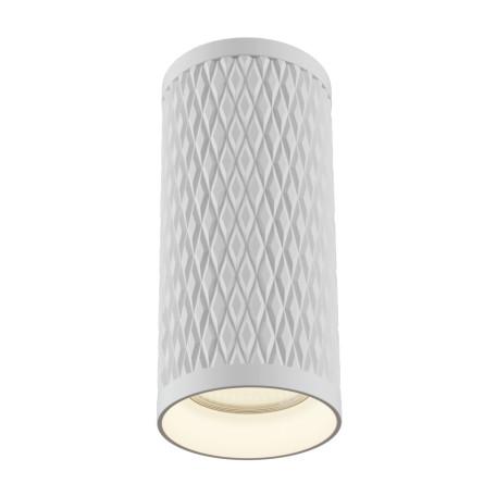 Потолочный светильник Maytoni Alfa C036CL-01W, 1xGU10x50W, белый, металл