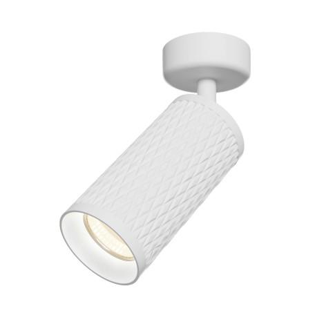 Потолочный светильник с регулировкой направления света Maytoni Alfa C034CL-01W, 1xGU10x50W, белый, металл