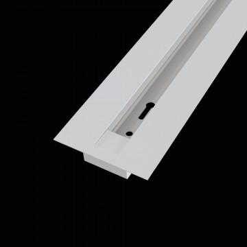 Шинопровод Maytoni TRX004-112W, белый, металл