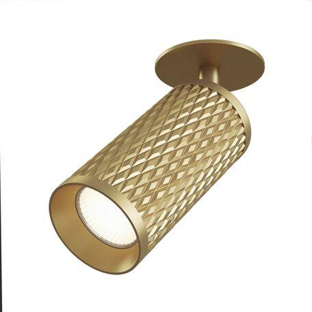 Встраиваемый светильник с регулировкой направления света Maytoni Focus Design C037CL-01G, 1xGU10x50W, матовое золото, металл